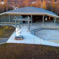 Western Arctic Visitor Information Centre