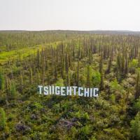 Sign for Community of Tsiigehtchic in the Northwest Territories