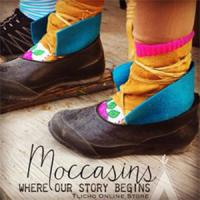 Brown moccasins at the Tlicho Online store Indigenous art in the Northwest Territories.